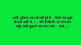 Tere Naam Hindi movie dialogues