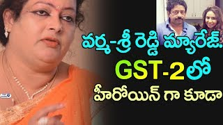 Sri Reddy and Ram Gopal Varma Marriage | GST-2 Heroine Sri Reddy | Devi Grandham | Pawan Kalyan