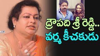 Draupadi Sri Reddy and Keechakudu Ram Gopal Varma Says Devi Grandham | Pawan Kalyan | Top Telugu TV