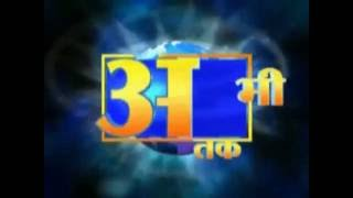 NEWS ABHI TAK NAGINA 24.07.16