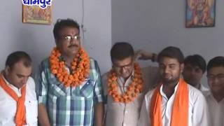 NEWS ABHI TAK DHAMPUR 24.07.16