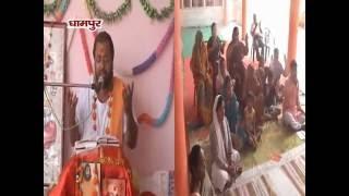 NEWS ABHI TAK DHAMPUR 25.07.16