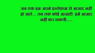 Haidar   Hindi movie dialogues