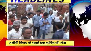 NEWS ABHI TAK HEADLINES 26.07.16