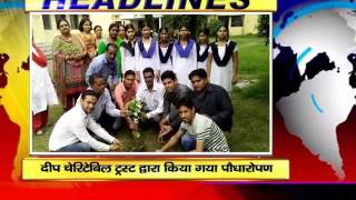 NEWS ABHI TAK HEADLINES 28.07.16