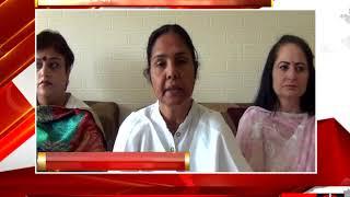 पंचकुला - महिला कांग्रेस की प्रदेश अध्यक्ष ने की बैठक  - tv24