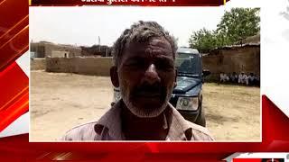 रामपुर - 7 साल की बच्ची के साथ किया दुष्कर्म - tv24