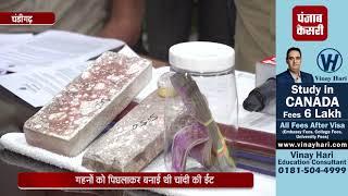 चोरी किए भगवान के आभूषणों को पिघलाकर बना दी 14 किलो की चांदी की ईंट