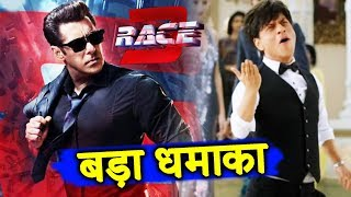 Salman Khan's RACE 3 Trailer Is Ready, Shahrukh's ZERO To Be Shot With Expensive Camera