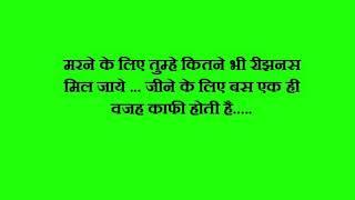 Anjana Anjani      Hindi movie dialogues