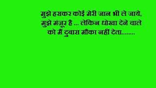 RACE    Hindi movie dialogues..