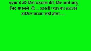 Namste London     Hindi movie dialogues