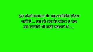 Humko Dewanaa Kar Gaye   Hindi movie dialogues