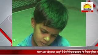 डकैतों ने एक फौजी मकान में धावा बोला #Channel India Live