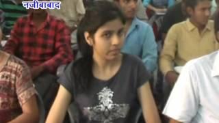 छात्र-छात्राओं को वितरित किये गए लैपटॉप