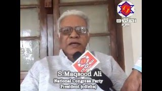Best Wishes Byte By Mr maqsood ali  For Star odisha news channel
