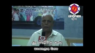 Best Wishes Byte By Mr Narasingh Dash For STAR ODISHA NEWS Channel