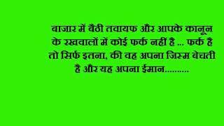 Shola Aur Shabnam    Hindi movie dialogues