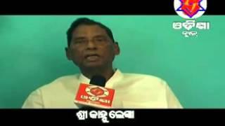 Best Wishes Byte By Mr Kanhu Lenka Ex Minister For Star Odisha News