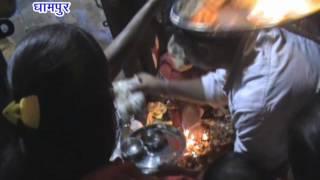प्रतिवर्ष की भांति किया गया छड़ी मेले का आयोजन