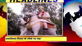 NEWS ABHI TAK HEADLINES 13.08.16