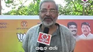 Sajjan Sharma Best Wishes Byte For Star Odisha News