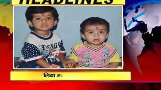 NEWS ABHI TAK HEADLINES 18.08.16