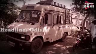 Shame! Minor Girl Raped In Salepur