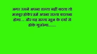 Aaj ka MLA Ram Avatar Hindi movie dialogues with English
