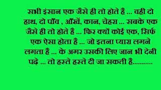 Prem Rog   Hindi movie dialogues