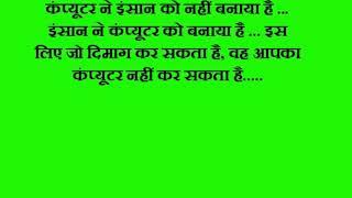 Koi mil gaya    Hindi movie dialogues
