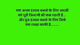 Mulzim     Hindi movie dialogues