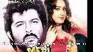 Meri jung    Hindi movie dialogues with  English subtitles