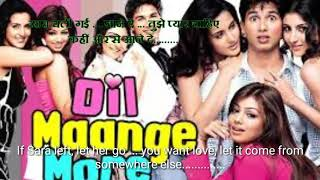 DIL Maange More    Hindi movie dialogues  with  English subtitles