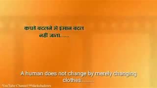 Lakeer Hindi movie dialogues with English subtitles