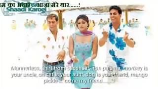 Mujhse Shaadi Karogi   HINDI Movie Dialogues with English subtitles