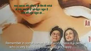 Chalte chalte   Hindi movie dialogues  with English subtitles