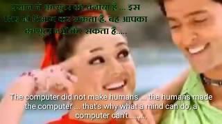 Koi mil gaya  Hindi movie dialogues  with  English subtitles