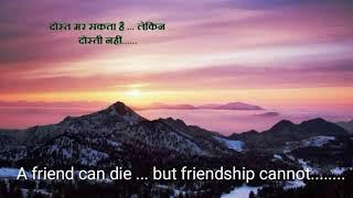 LOC  Kargil    Hindi movie dialogues with English subtitles