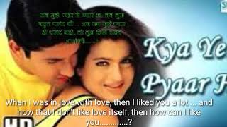 Kya yahi  pyar hai Hindi  movie dialogues with English subtitles