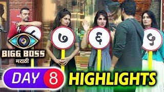 Bigg Boss Marathi Episode 9 Highlights | TASK Gets Worst | Colors