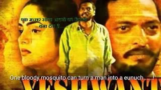 YASHWANT   Hindi movie dialogues with English subtitles