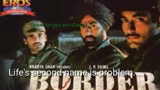 BORDER  Hindi movie dialogues with English subtitles