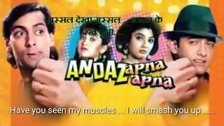 Andaaz Apana Apana   Hindi movie dialogues with English subtitles
