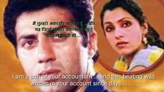 ARJUN    Hindi movie  dialogues  with  English subtitles