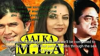 Aaj ka MLA Ram Avatar Hindi movie dialogues wit    (video id -  341f9d9f7f32cd)