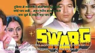 SWARG Hindi movie dialogues with  English subtitles     music and songs