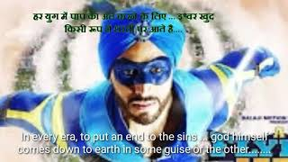 Flying  Jutt     Hindi movie dialogues with  English subtitles music and songs English subtitles mus