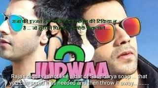 Judawaa   :-   2     Hindi movie dialogues with  English subtitles      music and songs