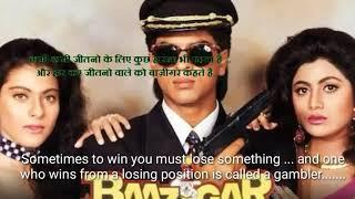Baazigar    Hindi movie dialogue with English subtitles       music and songs
